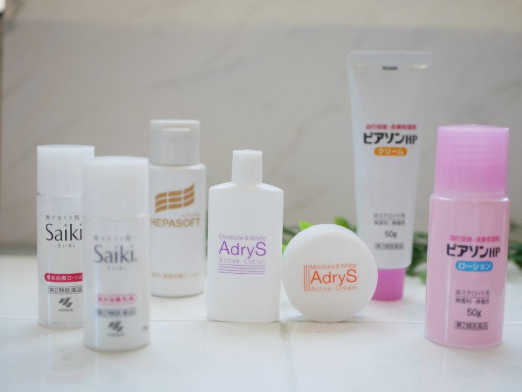 ヘパリン類似物質配合の化粧品や化粧水、クリーム、ローション全5種類