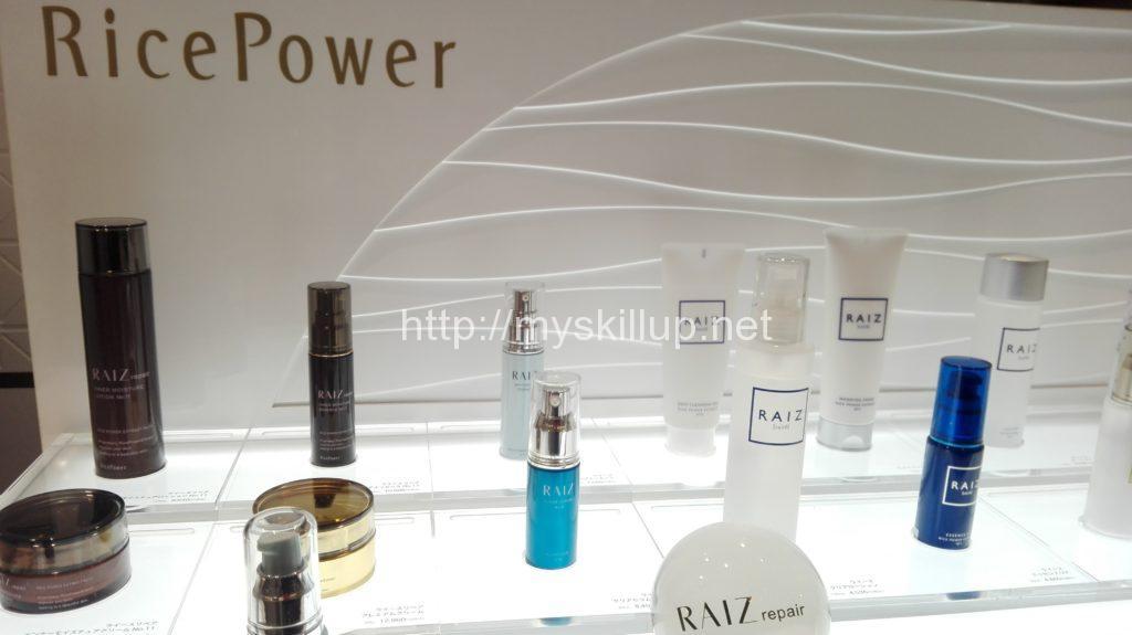 ライスパワーショップ銀座三越店の商品陳列棚