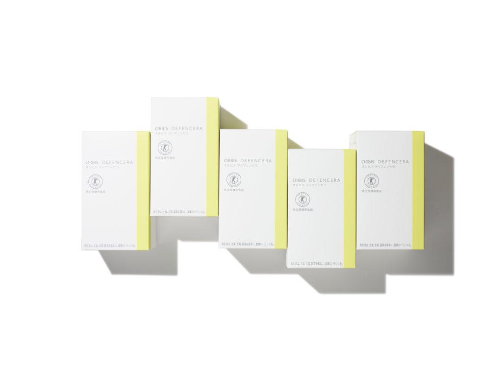 オルビスディフェンセラの白と黄色のパッケージ5つ