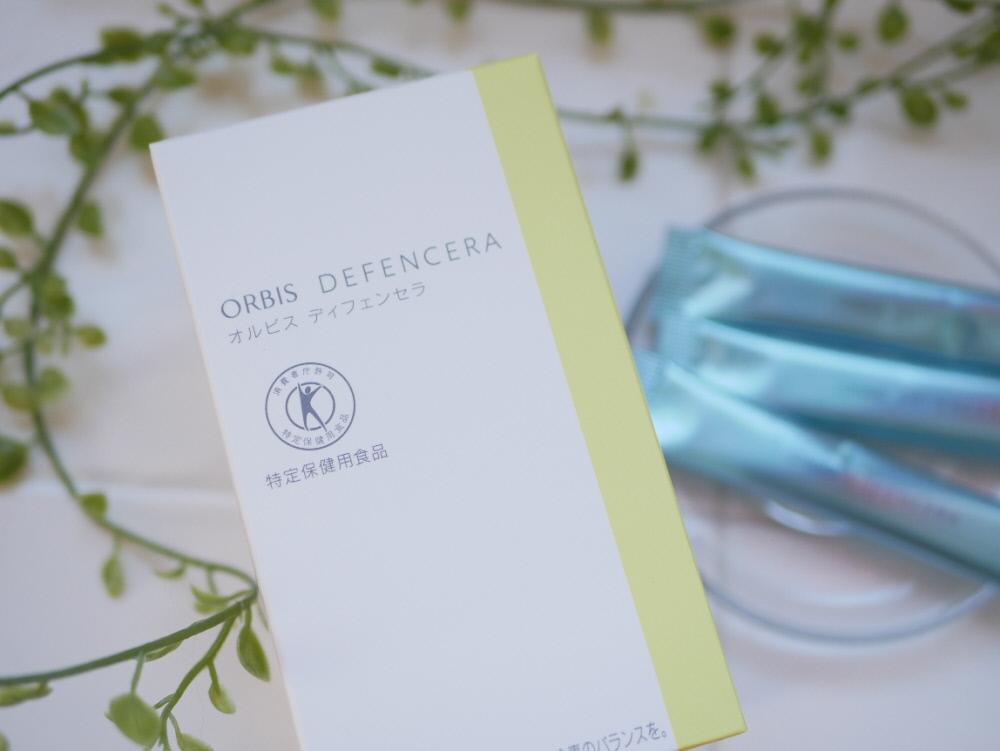 オルビス「ディフェンセラ」の外観パッケージと青い個包装パッケージ