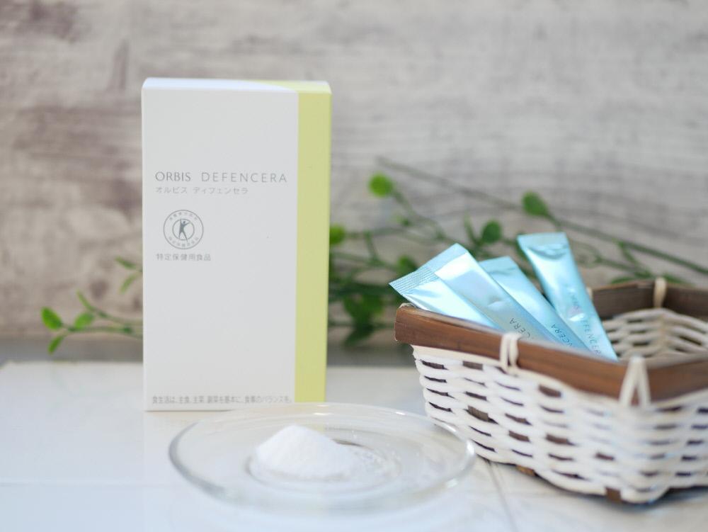 オルビス「ディフェンセラ」の粉末とパッケージ箱とスティック包装