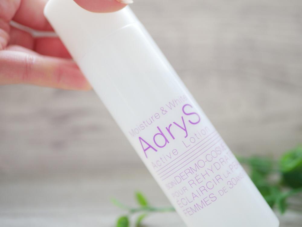 大正製薬「アドライズ(AdryS)」のアクティブローションの白い容器